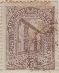 Argentina 550 G65