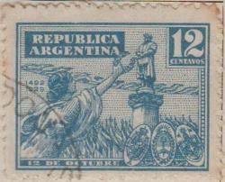 Argentina 581 G67