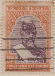 Argentina 636 G69