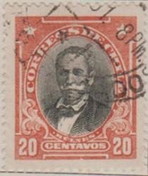 Chile 209 G205
