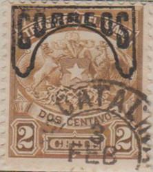Chile 94 G203