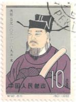 China-2059-AI31