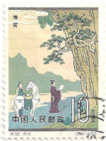 China-2060-AI31
