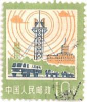China-2704-AI31