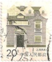 China-3442-AI33