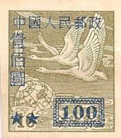 China-1451-AJ44