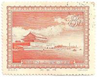 China-1693-AJ43