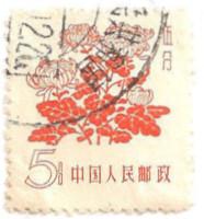 China-1779-AJ45