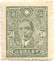China-634-AJ43