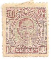 China-707-AJ44