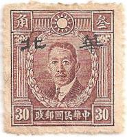 China-738-AJ43