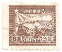 China-EC336-AJ45