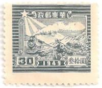 China-EC366-AJ45