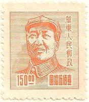 China-Communist-EC387-AM19
