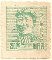 China-Communist-EC391-AM19