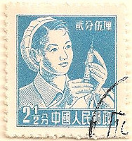 China-Peoples-Rep-1648a-AM18