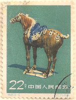 China-Peoples-Rep-2002-AM16