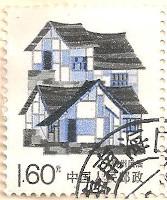 China-Peoples-Rep-3448b.1-AM17