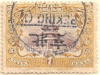 Chinese-Empire-167-AM18