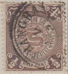 China 121 G209