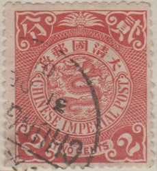 China 123 G209