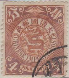 China 124 G209