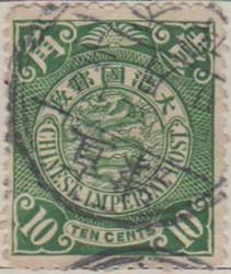 China 127 G209