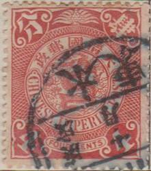 China 153A G210