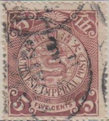 China 154 G209