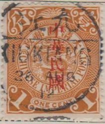 China 193 G210