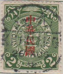 China 194 G210