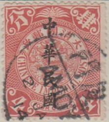 China 196 G210