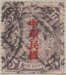 China 197 G210