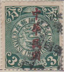 China 221 G210