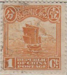 China 269 G211