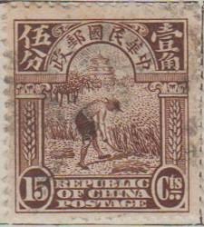 China 278 G212