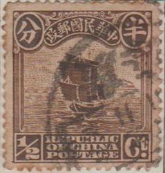 China 287 G211