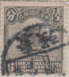 China 294 G211