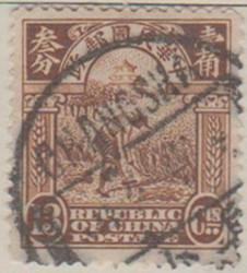 China 298 G212