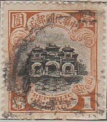 China 304 G212