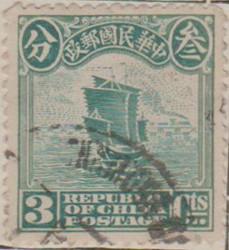 China 313 G211