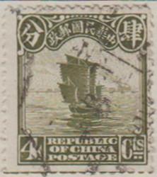 China 315.1 G212