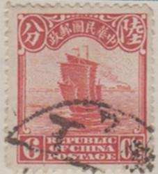 China 317 G212
