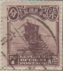 China 319 G211