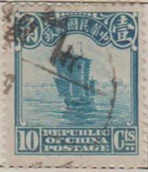 China 321 G211