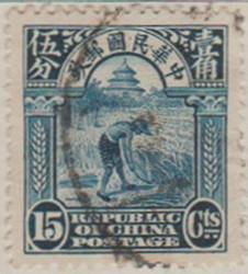 China 323 G212