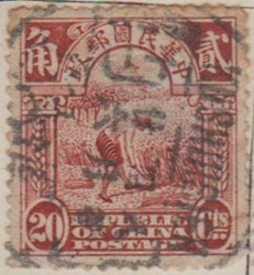 China 325 G212
