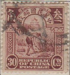 China 326 G212