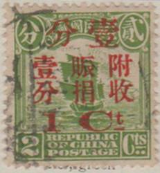 China 349 G212
