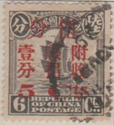 China 351 G212